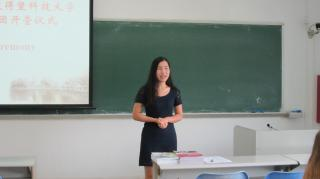 Chinese teacher gave speech to trainees