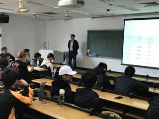 2018-2019学年在读港澳台生国情教育课程顺利启动