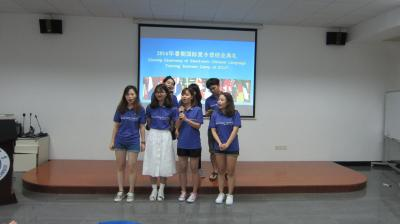 Students are singing Chinese song