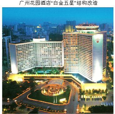 天朗海峰国际中心为集商业,住宅为一体的多功能建筑,总建筑面积