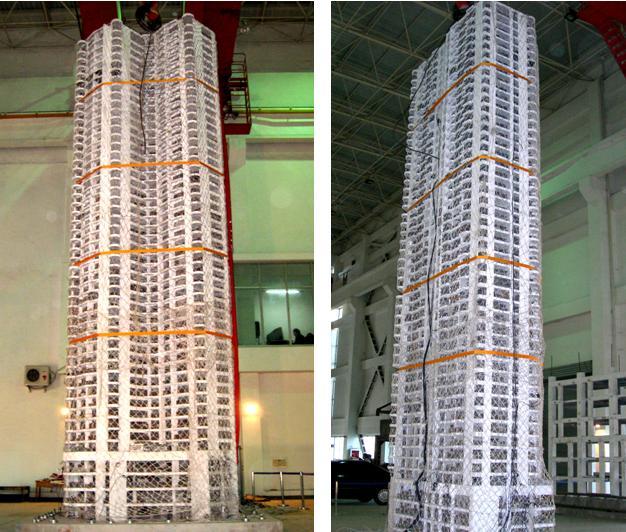 高层建筑结构研究所