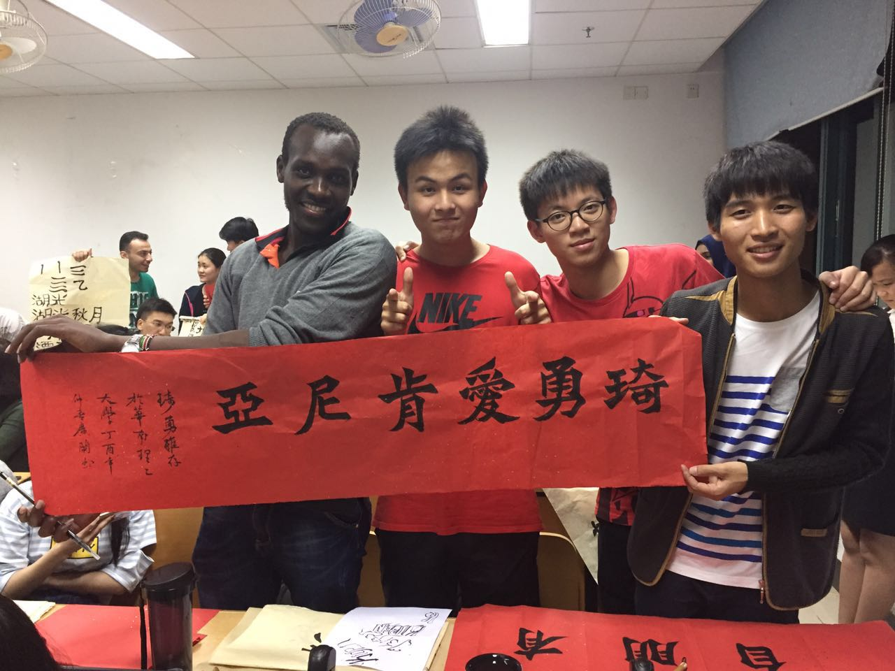 International Students Explore the Art of Chinese