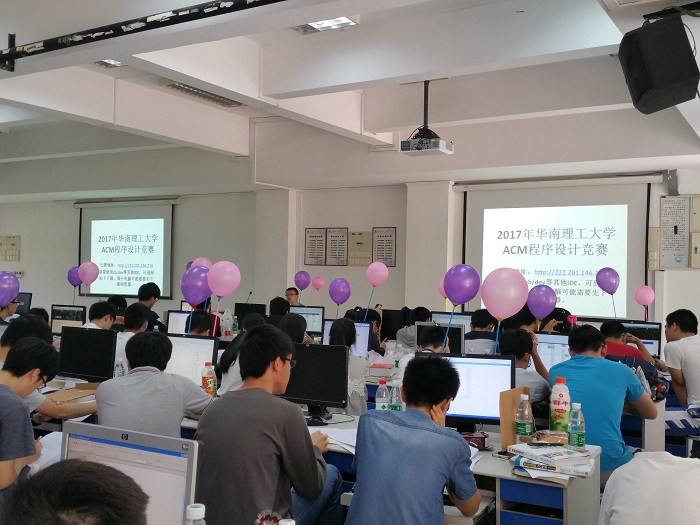 2017 South China University of Technology Programming Contest